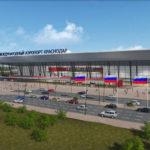 Аэропорт Краснодара превратят в мультимодальный хаб