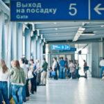 Аэровокзал в Толмачево увеличат почти вдвое