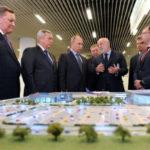 """Для """"Аэропортов регионов"""" разработали меры по защите от санкций"""
