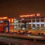 Терминал C аэропорта Шереметьево закроют на реконструкцию